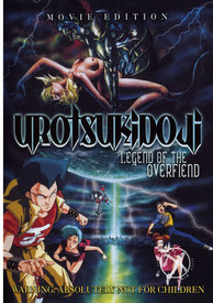 Urotsukidoji Legend Of The Overf Mov