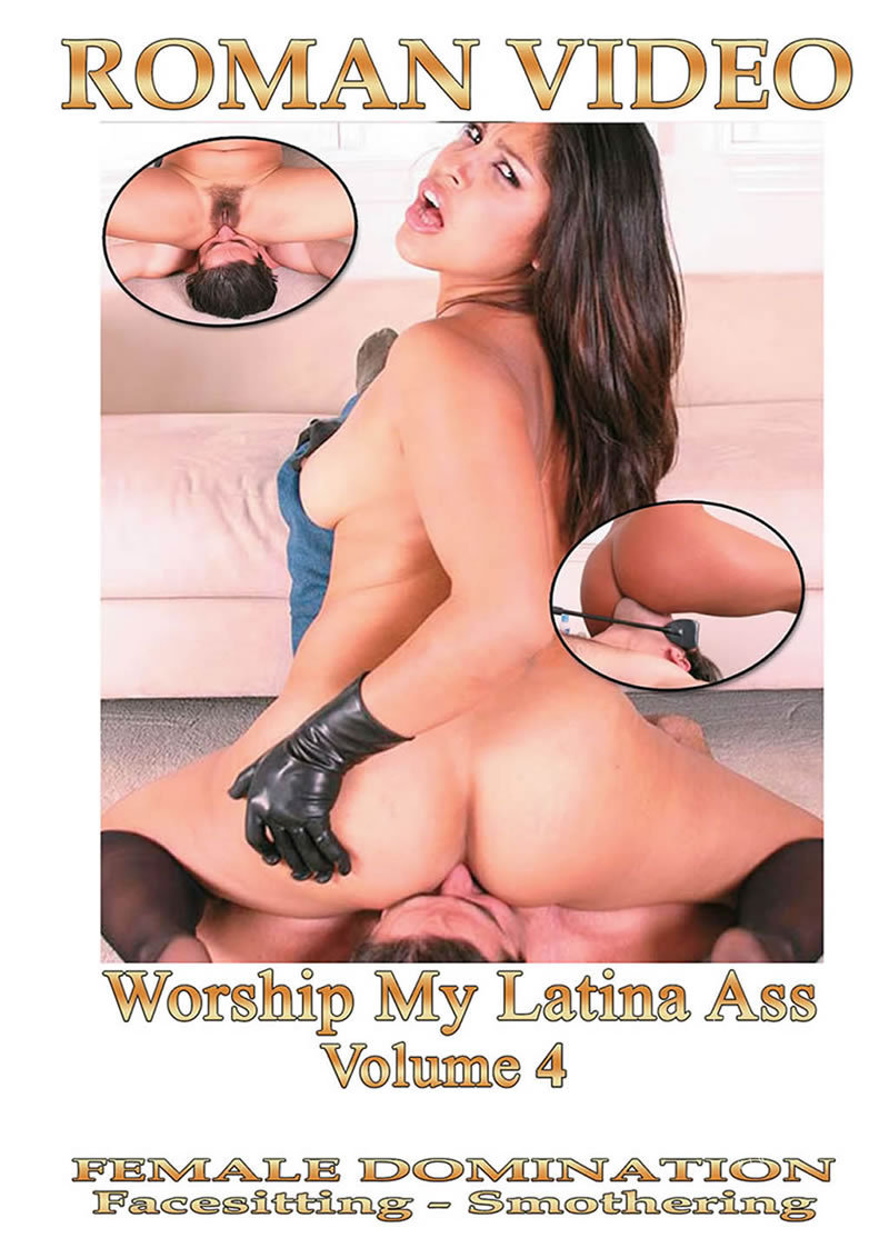 Worship My Latina Ass 04